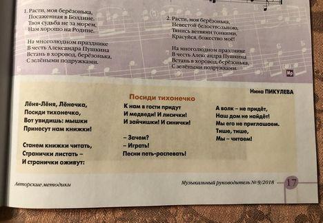 krupno_posidi_tihonechko_kop.jpg (43.96 Kb)