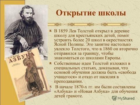 1_azb_tolsto_yasn_pol_kopirovat.jpg (70.6 Kb)