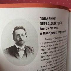 7_pkopirovat.jpg (28.38 Kb)