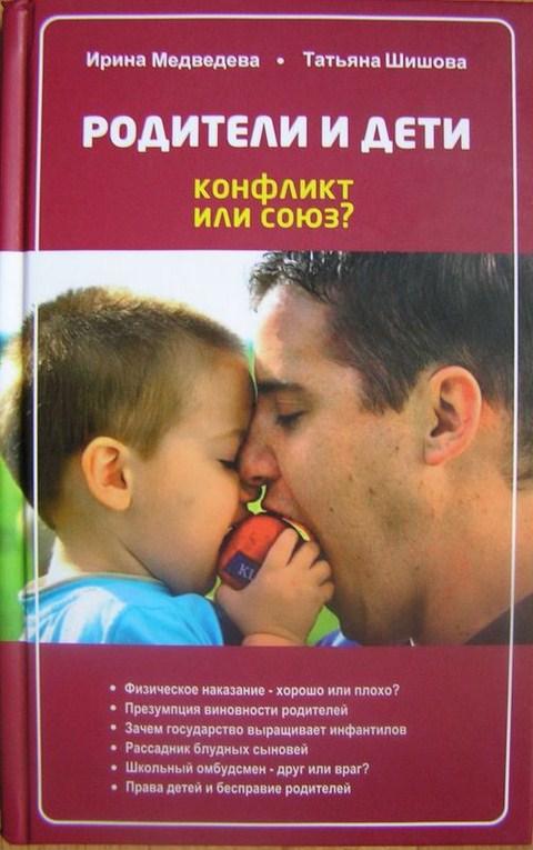 ir_medv_tatyana_shishova_kopirovat.jpg (83.94 Kb)