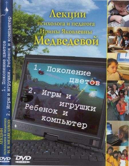ir_medved_kn_rebjonok_i_igrushki.jpg (61. Kb)