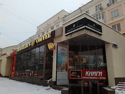 knigi_na_kirovke_kopirovat.jpg (51.63 Kb)