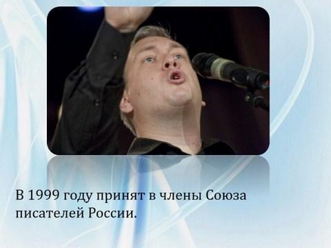 kostya_prinyat_v_chleny_sp_kopirovat.jpg (31.23 Kb)