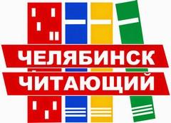 logotip_festivalya_knigi_kopirovat.jpg (18.07 Kb)