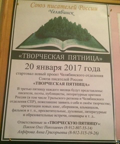 novost_sp_kopirovat.jpg (83.4 Kb)