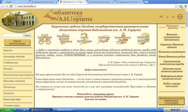sait_vyatki_kopirovat.jpg (79.97 Kb)