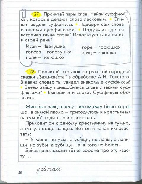 skanirovanie0004_kopirovat.jpg (95.71 Kb)
