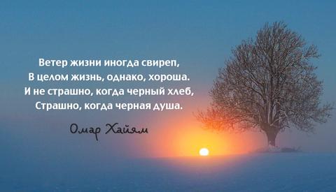1_o_haiyam_strashno_kogda_chjornaya_dusha_kopirovat.png (261.18 Kb)