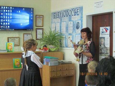 25_img_9353_kop_knyazkina.jpg (63.24 Kb)