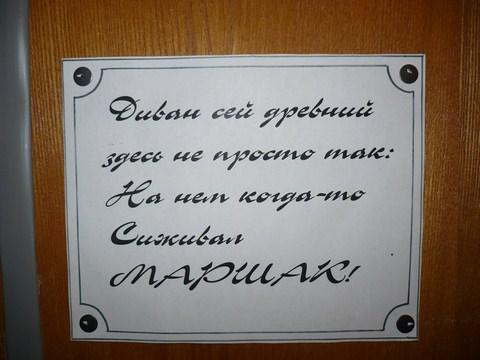 3_divan_sei_drevnii_kopirovat.jpg (55.06 Kb)