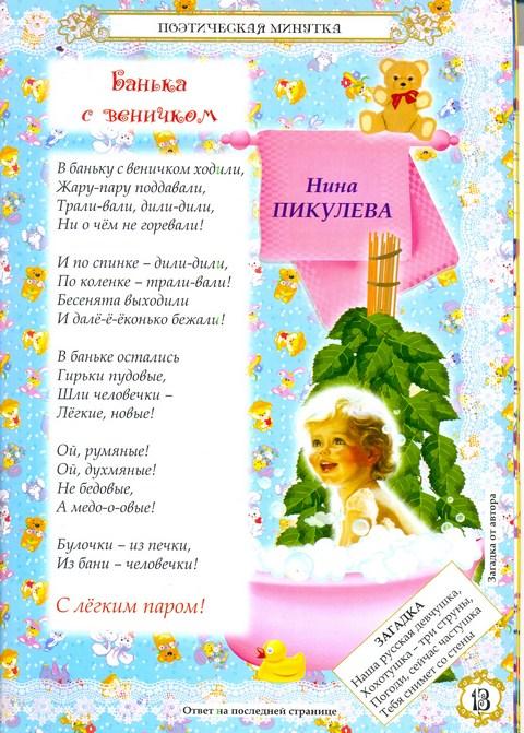 banka_s_venichkom_kol-k_noya_2016_kopirovat.jpg (128.69 Kb)