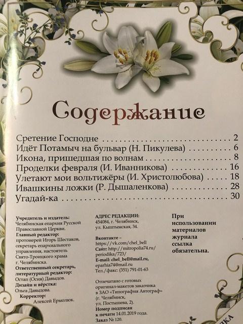 fev-soderzh_kopirovat.jpg (105.77 Kb)