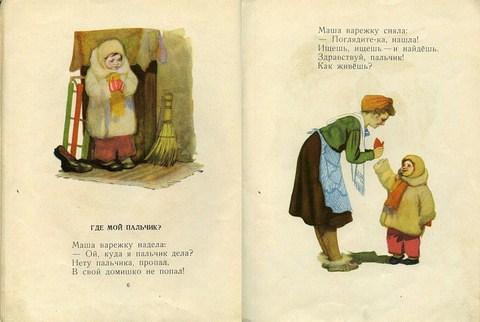 n_sakonskaya_gde_moi_palchik_kopirovat.jpg (39.28 Kb)