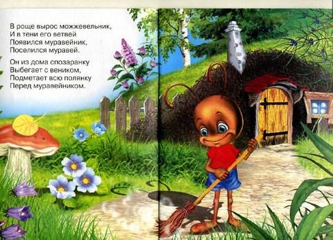sinyavskii_zel_apteka_kopirovat.jpg (76.87 Kb)