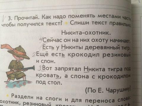 10-_kak_pomenyat_mestami_chasti_kopirovat.jpg (.26 Kb)
