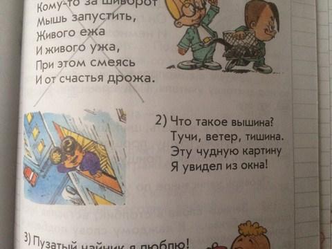 16_chto_takoe_vyshina_kopirovat.jpg (53.52 Kb)