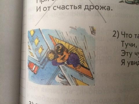 17_-_mozhno_vypast_iz_okna_kopirovat.jpg (46.05 Kb)