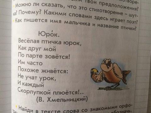 22_-_i_kazhdyi_skorlupkoi_plyujotsya_kopirovat.jpg (55.06 Kb)