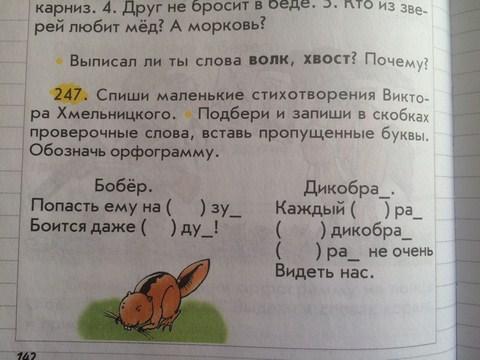 26_viktor_hmelnickii_vy_o_chjom_kopirovat.jpg (51.44 Kb)