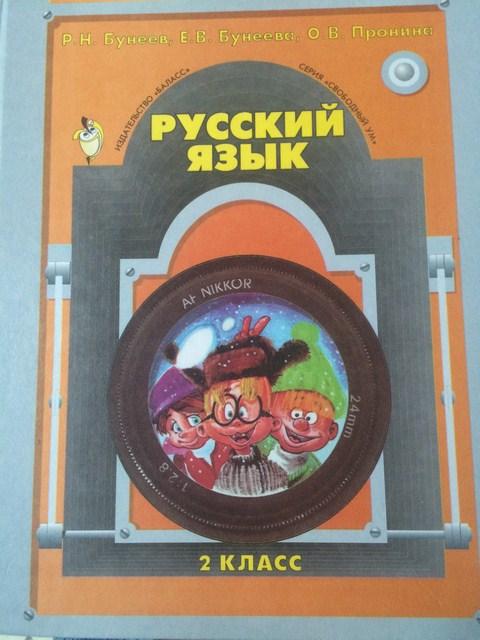 30_-_kak_avtory_otnosyatsya_k_detyam_kopirovat.jpg (88.69 Kb)