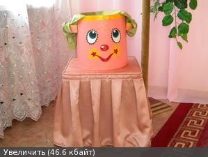 5475_kastryulya-_hitryulya.jpg (13.33 Kb)