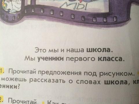 5_-_eto_my_i_nasha_shkola_kopirovat.jpg (45.77 Kb)