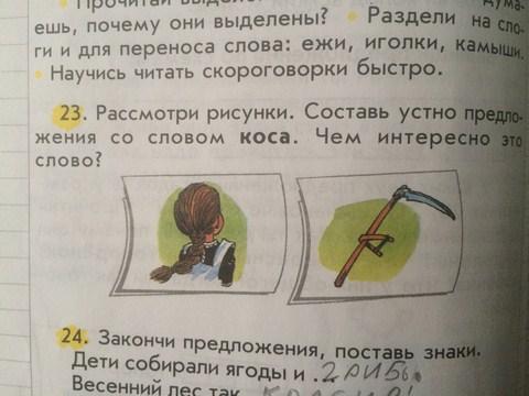 7_-_sostav_predl_so_slovom_kot_ty_ne_znaesh_kopirovat.jpg (55.32 Kb)