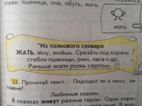 8_-_zhat_ili_podalshe_bezhat_kopirovat.jpg (53.22 Kb)