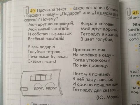 9-_yunna_moric_koste_kopirovat.jpg (54.65 Kb)