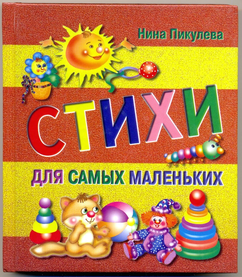 oblozhka_st_dlya_samyh.jpg (816.79 Kb)