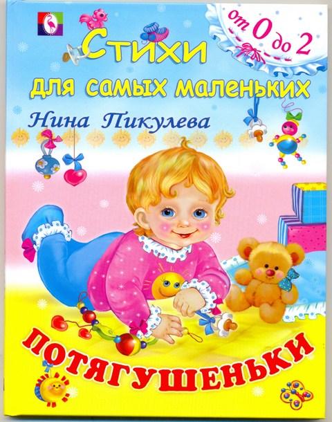 potyagushenki_kopirovat.jpg (102.06 Kb)