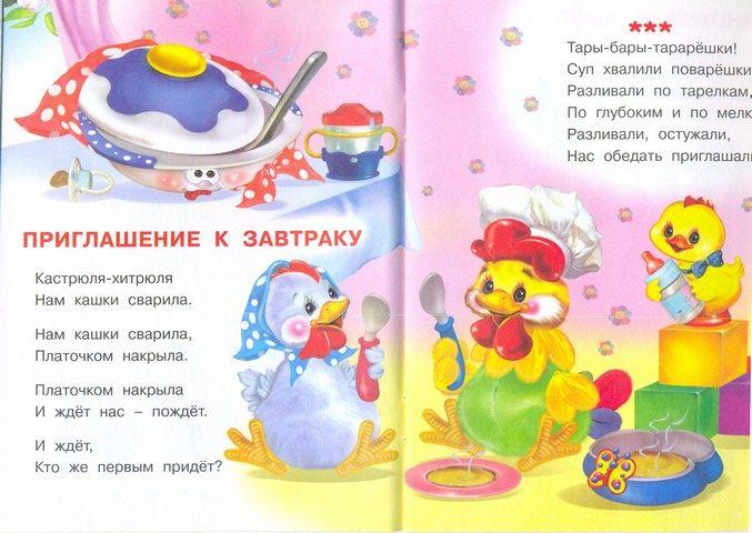 3_kastryulya_-hitryulya.jpg (67.16 Kb)
